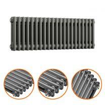 300 x 1013mm Anthracite Horizontal Traditional 2 Column Radiator